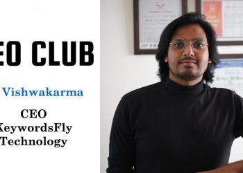 DP Vishwakarma